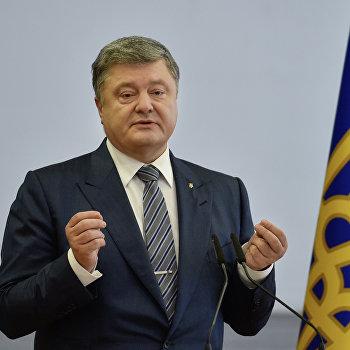 порошенко флаг