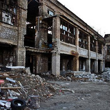 завод «Радикал» в Киеве