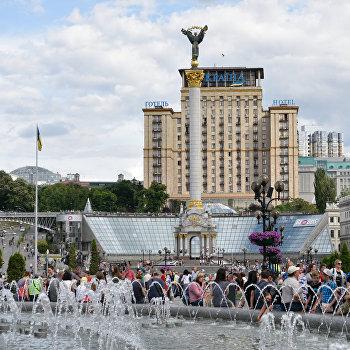 Празднование Дня Киева на Украине
