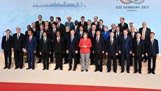Елена Лукаш: Об Украине на G20