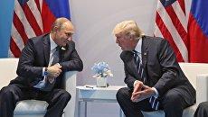 Путин поздравил Трампа с Рождеством и Новым годом