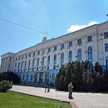 Города России. Симферополь