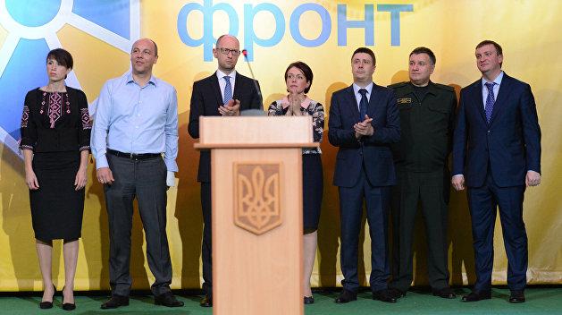 Эксперт: Партия Яценюка напоминает Порошенко об ответственности