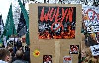 Конфликт между Польшей и Украиной спровоцировали США — эксперт