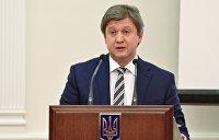 Верховная Рада решила убрать главу украинского Минфина