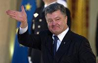 Клименко: Режим Порошенко уходит в пике диктатуры