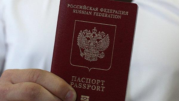 Государственная дума утвердила текст присяги при получении гражданства РФ