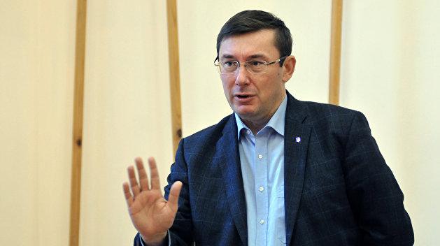 «Автомайдан» отправился кдому генерального прокурора Луценко