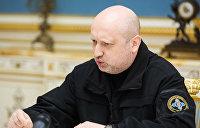 Турчинов: Заграница не компенсирует Украине потери от «Северного потока-2»