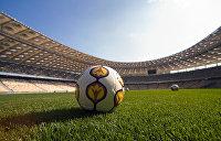 Российские журналисты не попадут на финал Лиги чемпионов в Киеве