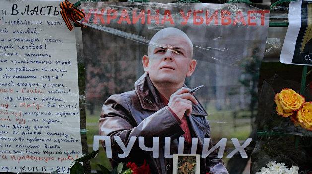 Начался суд по делу об убийстве Олеся Бузины