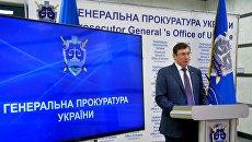 Генпрокурор Луценко потребовал вернуть уголовную ответственность за нарушение госграницы