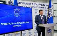Генпрокурор Луценко взял под контроль пожар в одесском лагере