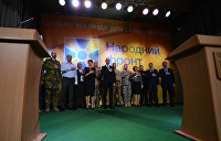 «Народный фронт» и «Радикальную партию» заподозрили в уклонении от уплаты налогов