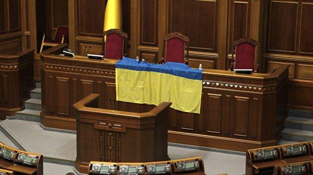 60 украинских  депутатов  бросили работу ради завтрака c Трампом