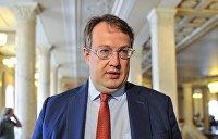 Геращенко поддержал закон об импичменте президента