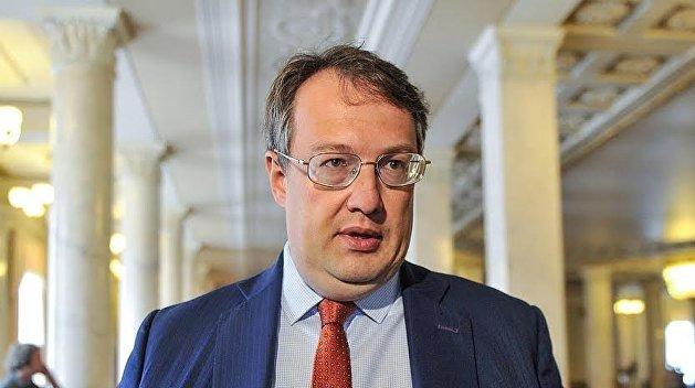 МВД Украины назвало главную версию покушения надепутата Мосийчука