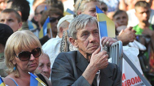 На Украине вступила в силу пенсионная реформа