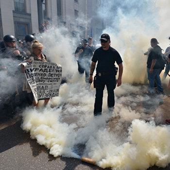 Акция протеста в Киеве против депутатской неприкосновенности