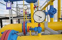 Европейцы не хотят получать российский газ через Украину