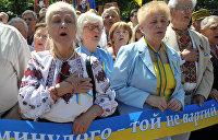 Moody's: ВВП на душу населения на Украине самый низкий в СНГ