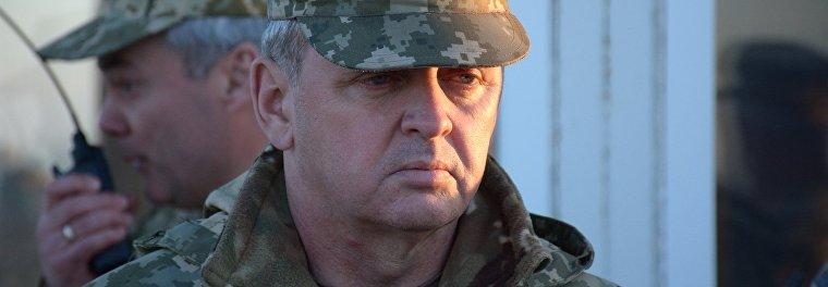 Глава Генштаба: Украинская армия готова к масштабной военной операции