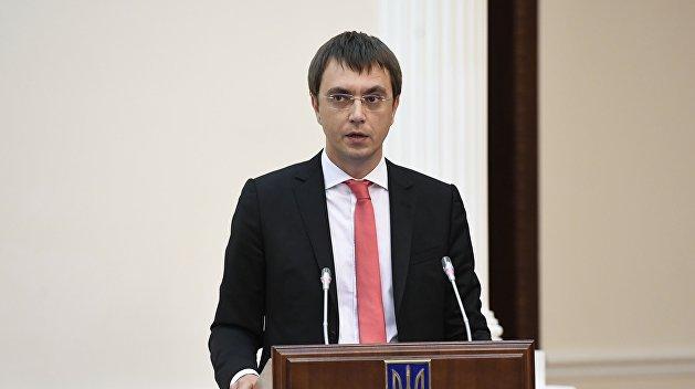 Омелян покроет евроколеей всю Украину