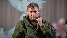 РБК: Захарченко не согласовал провозглашение Малороссии с Кремлем