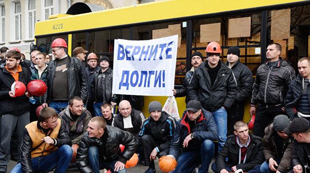 http://ukraina.ru/images/101892/55/1018925598.jpg