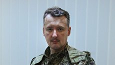 Reuters будет транслировать дебаты Стрелкова с Навальным