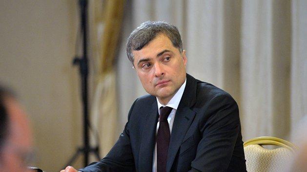 Бортник: Переназначение Суркова — к продолжению войны на истощение