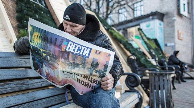 Украинские силовики штурмуют редакцию медиахолдинга «Вести»