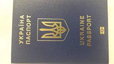 Украинские биометрические паспорта стали предметом мошенничества