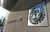 МВФ назвал восемь условий для экономического роста Украины