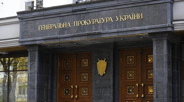 Почему Генпрокуратура Украины «зачищает» «Вести»