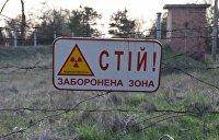 Украинские журналисты: атомная отрасль находится в заложниках у коррупции власти