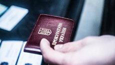 удостоверение гпу генпрокуратура генеральная прокуратура украины