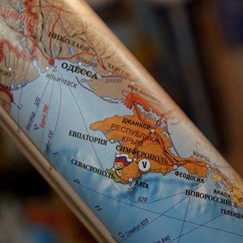 В Симферополе начали продавать политические карты, на которых Крым является частью территории РФ