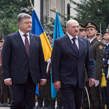 Порошенко Лукашенко