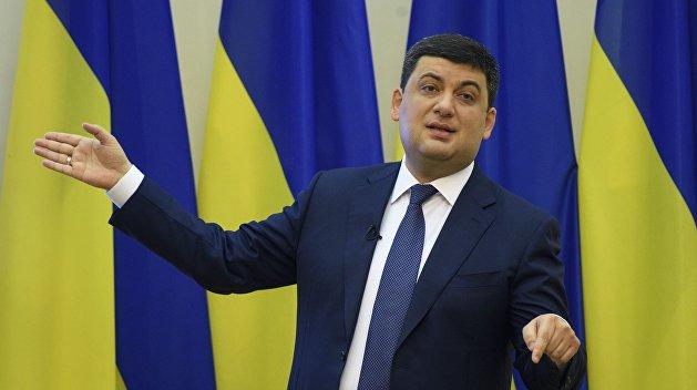 Гройсман рассказал «хорошие новости» об украинской зарплате