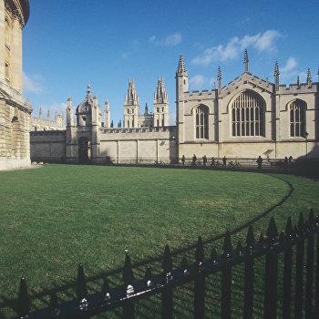 Фрагмент Оксфордского университета