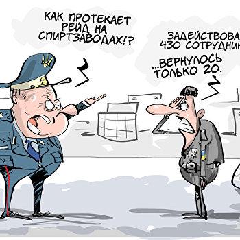 Укрспирт Виталий Подвицкий