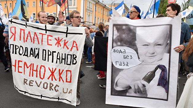 Не Европа: Стоимость услуг ЖКХ убивает украинцев