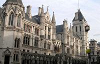Суд Лондона продлил арест активов Коломойского и Боголюбова