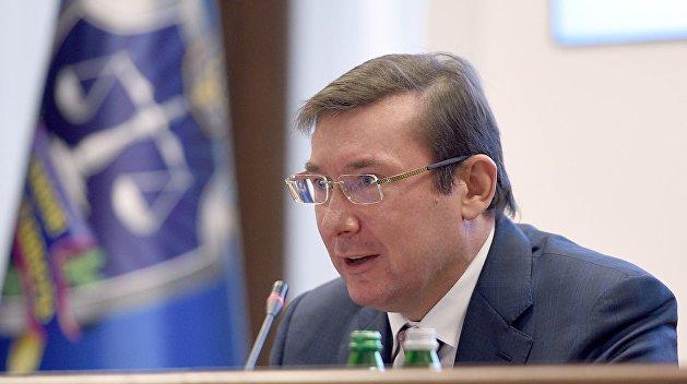 Новый провал ГПУ: Луценко «потерял» 785 тысяч, выданных на взятку