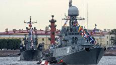 Путин принимает парад в честь Дня ВМФ России