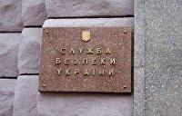 СБУ задержала соратников Саакашвили при попытке купить гранатометы и автоматы
