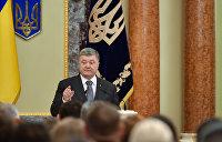 Инквизиция для Порошенко: чем грозит президенту Антикоррупционный суд