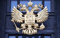 Владимир Путин и Константин Затулин позаботятся об украинцах, желающих жить в России
