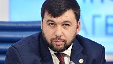 Пушилин: Закон о реинтеграции Донбасса скажется на диалоге в Минске